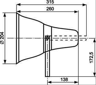 Громкоговоритель пылезащищенный 12ГР-41П